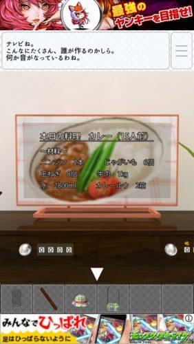 KINDERGARTEN 無料で遊べる簡単新作パズルゲーム 攻略 139 (86)