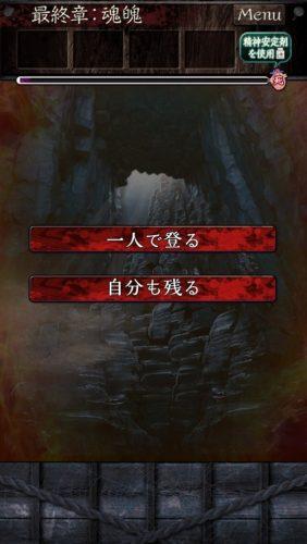 呪縛 (25)
