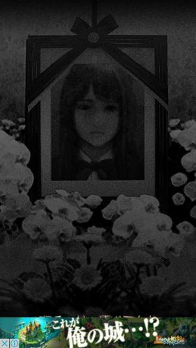 最恐脱出ゲーム 呪巣 零ノ章 攻略 002