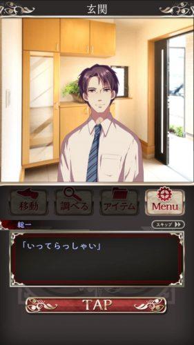 四ツ目神 【謎解き×脱出ノベルゲーム】 (576)