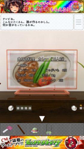 KINDERGARTEN 無料で遊べる簡単新作パズルゲーム 攻略 139 (120)