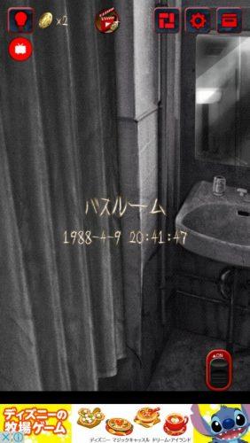 最恐脱出ゲーム 呪巣 零ノ章 攻略 104