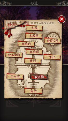 四ツ目神 【謎解き×脱出ノベルゲーム】 (505)
