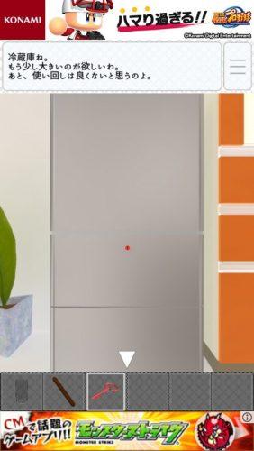 KINDERGARTEN 無料で遊べる簡単新作パズルゲーム 攻略 139 (28)