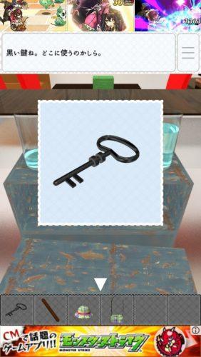 KINDERGARTEN 無料で遊べる簡単新作パズルゲーム 攻略 139 (100)