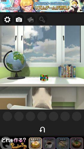 謎解きにゃんこ4 ~おもちゃだらけの子供部屋~ (12)