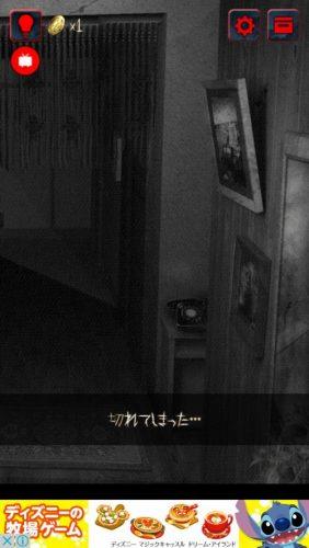 最恐脱出ゲーム 呪巣 零ノ章 攻略 024