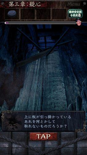 呪縛 (148)
