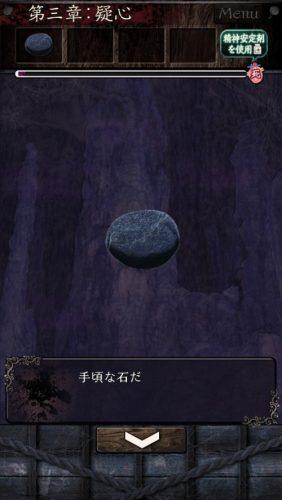 呪縛 (150)