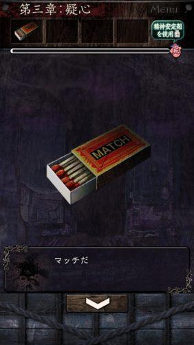 呪縛 (162)