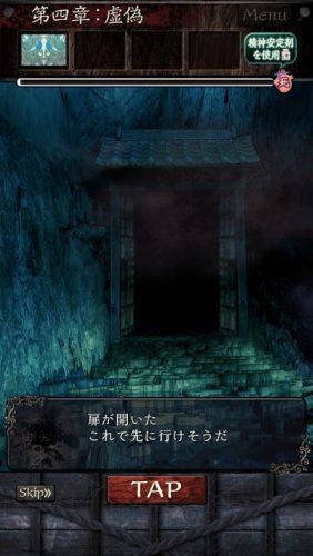 呪縛 (126)