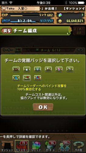 IMG_0281
