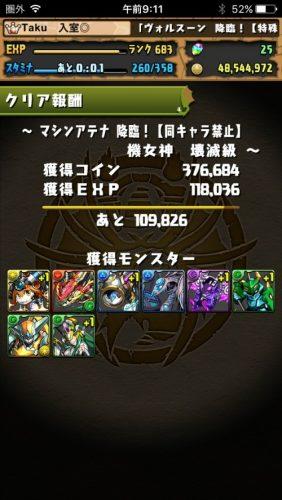 IMG_0435