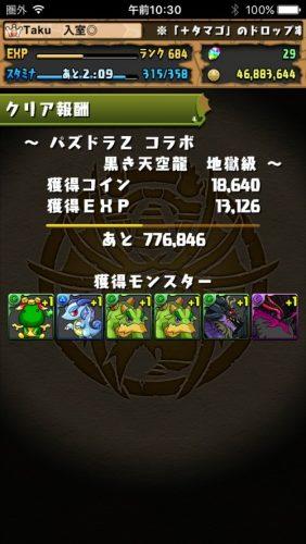 IMG_0459