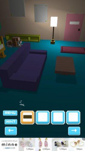 Voxel Room (101)