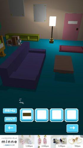 Voxel Room (103)