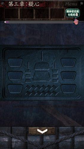 呪縛 (143)