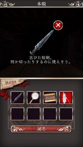 四ツ目神 【謎解き×脱出ノベルゲーム】 (534)