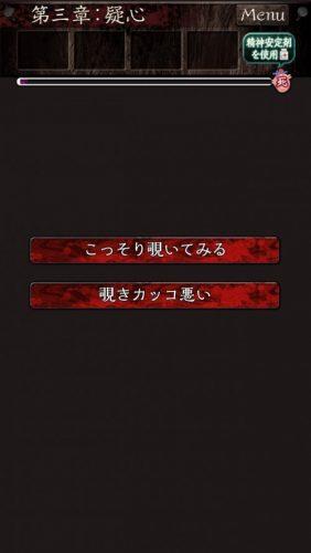 呪縛 (155)