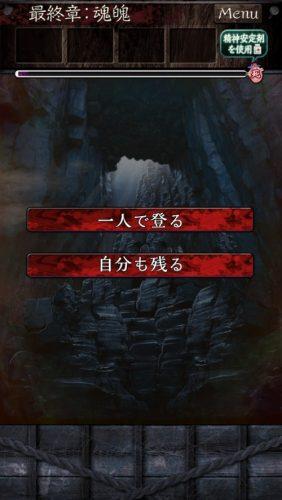 呪縛 (6)