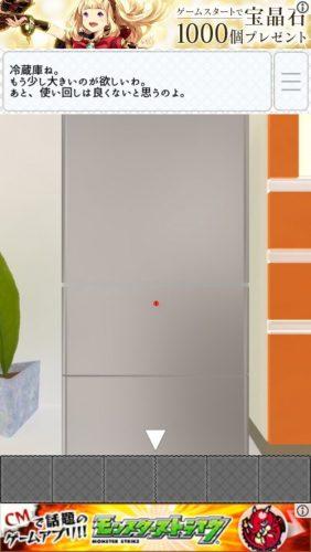 KINDERGARTEN 無料で遊べる簡単新作パズルゲーム 攻略 139 (8)