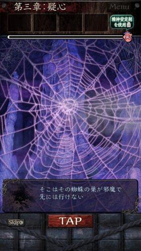 呪縛 (164)