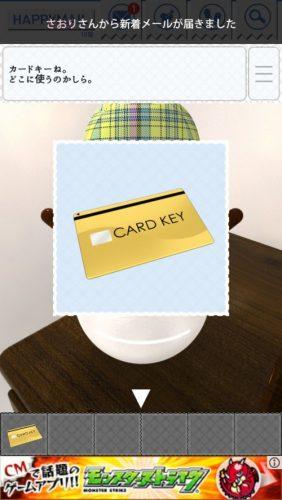 KINDERGARTEN 無料で遊べる簡単新作パズルゲーム 攻略 139 (14)