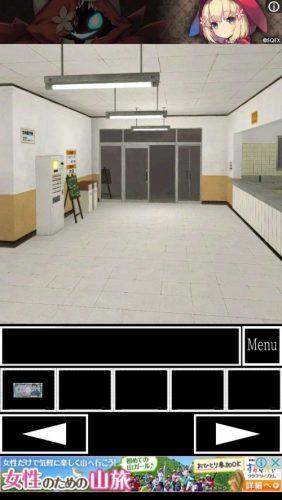 学校の食堂からの脱出 攻略 117