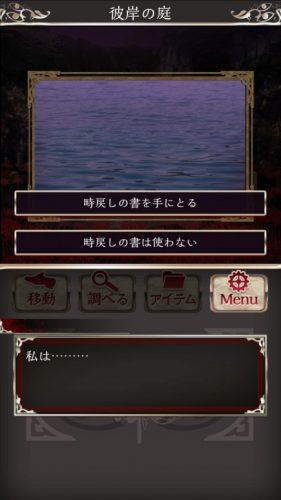 四ツ目神 【謎解き×脱出ノベルゲーム】 (562)