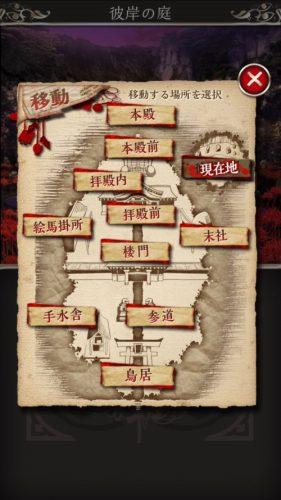 四ツ目神 【謎解き×脱出ノベルゲーム】 (473)