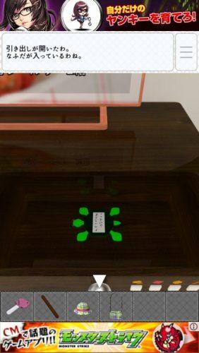 KINDERGARTEN 無料で遊べる簡単新作パズルゲーム 攻略 139 (127)