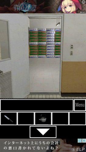 学校の食堂からの脱出 攻略 040