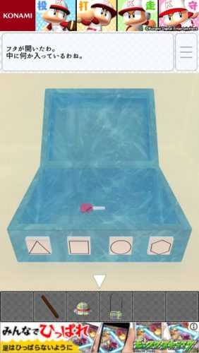 KINDERGARTEN 無料で遊べる簡単新作パズルゲーム 攻略 139 (117)