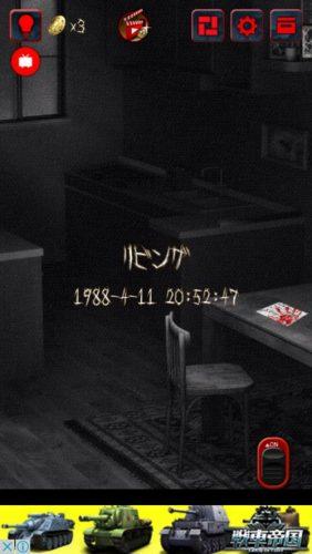 最恐脱出ゲーム 呪巣 零ノ章 攻略 158