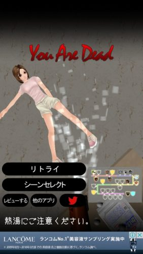 In Her Mind クライシス脱出ゲーム 紹介 攻略 099