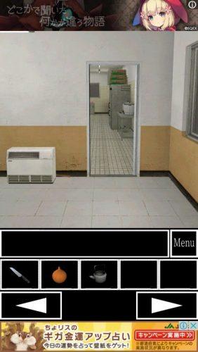 学校の食堂からの脱出 攻略 045