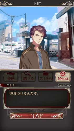 四ツ目神 【謎解き×脱出ノベルゲーム】 (578)