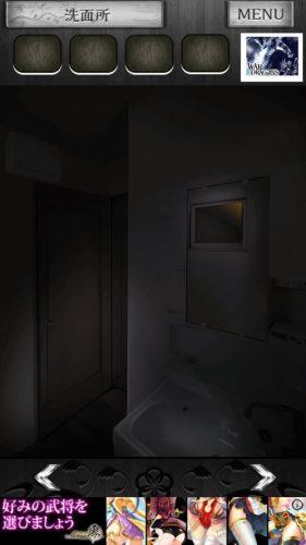 事故物件からの脱出【恐怖のホラー脱出ゲーム】 (162)