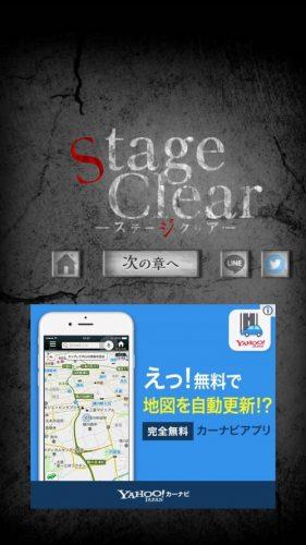 事故物件からの脱出【恐怖のホラー脱出ゲーム】 (48)