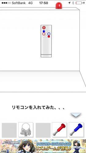 絶対に押してはいけないボタン5 (29)