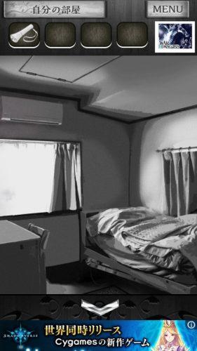 事故物件からの脱出【恐怖のホラー脱出ゲーム】 (120)