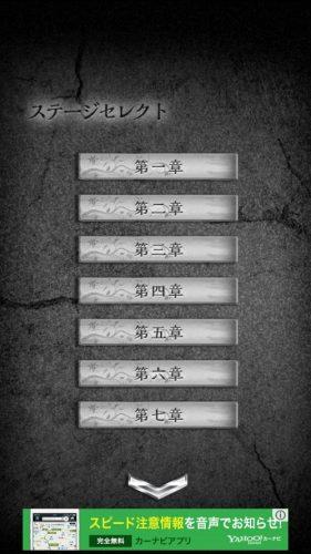 事故物件からの脱出【恐怖のホラー脱出ゲーム】 (144)