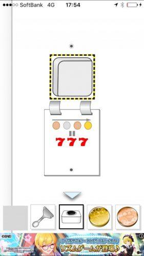 絶対に押してはいけないボタン5 (49)