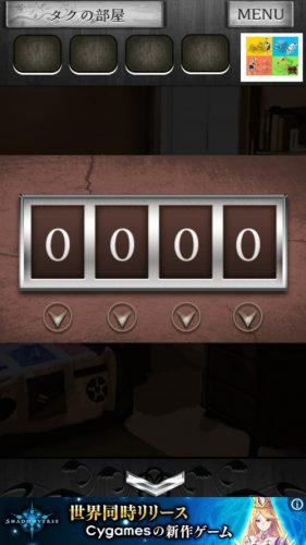 事故物件からの脱出【恐怖のホラー脱出ゲーム】 (87)