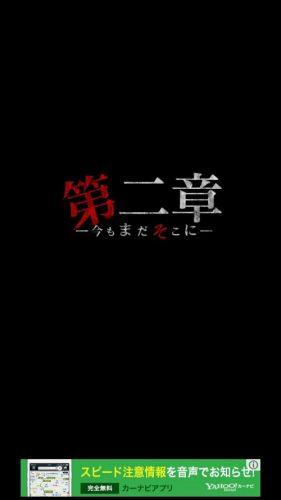 事故物件からの脱出【恐怖のホラー脱出ゲーム】 (145)