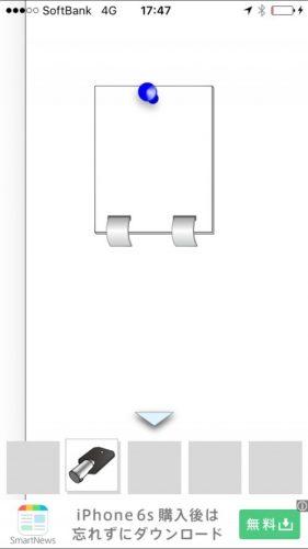 絶対に押してはいけないボタン5 (8)