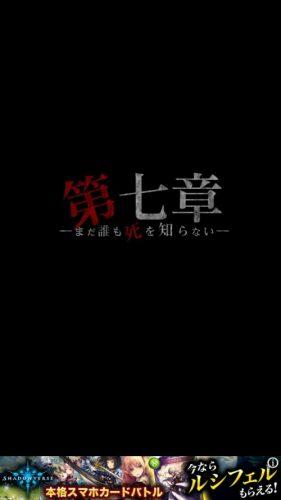 事故物件からの脱出【恐怖のホラー脱出ゲーム】 (107)