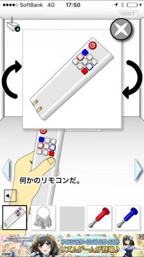 絶対に押してはいけないボタン5 (22)