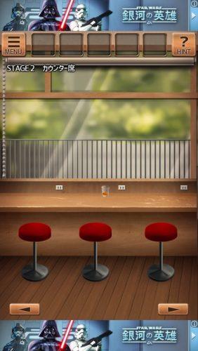 気まぐれカフェの謎解きタイム 攻略 020