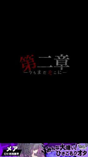 事故物件からの脱出【恐怖のホラー脱出ゲーム】 (16)